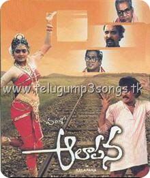 Hrudaya madhuramu songs free download naa songs.